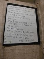CIMG3868.JPG